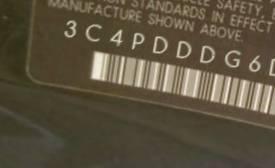 VIN prefix 3C4PDDDG6DT5